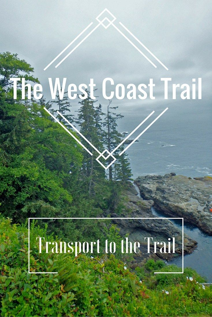 west coast trail guided tours